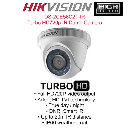 دوربین مداربسته دام Turbo HD